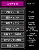 Assistants' status screen.png