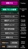 Prostitutes' status screen.png