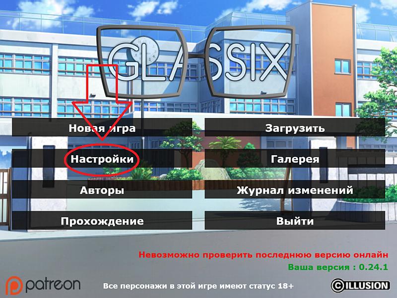 glassixinstructions1.png