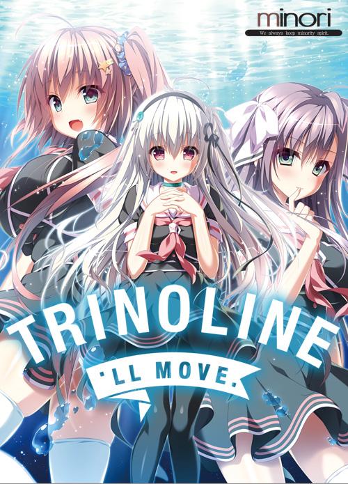 Trinoline [Final] [minori]