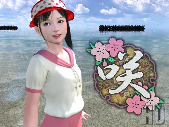 Saki [Final] [yosino]